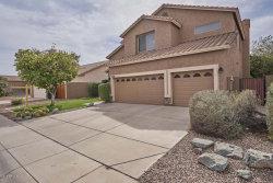Photo of 5461 W Mercury Way, Chandler, AZ 85226 (MLS # 5734312)