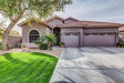 Photo of 7201 W Sandra Terrace, Peoria, AZ 85382 (MLS # 5734376)