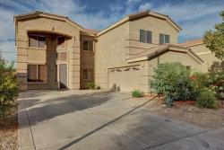 Photo of 6826 W Lynne Lane, Laveen, AZ 85339 (MLS # 5734853)