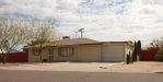 Photo of 1701 E Juniper Avenue, Phoenix, AZ 85022 (MLS # 5735540)