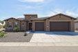 Photo of 16759 W Cypress Street, Goodyear, AZ 85395 (MLS # 5735618)
