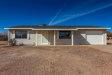 Photo of 8650 W Tinajas Drive, Arizona City, AZ 85123 (MLS # 5735780)