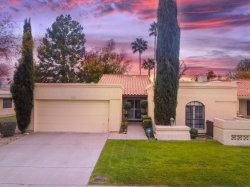 Photo of 6243 E Aire Libre Lane, Scottsdale, AZ 85254 (MLS # 5736624)