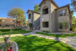 Photo of 9600 N 96th Street, Unit 257, Scottsdale, AZ 85258 (MLS # 5737140)