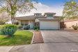 Photo of 7005 W Cactus Wren Drive, Glendale, AZ 85303 (MLS # 5737225)