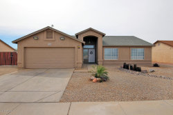 Photo of 1225 E Avenida Luna --, Casa Grande, AZ 85122 (MLS # 5737238)