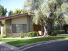 Photo of 4525 N 66th Street, Unit 24, Scottsdale, AZ 85251 (MLS # 5737669)