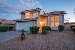 Photo of 16013 E Glendora Drive, Fountain Hills, AZ 85268 (MLS # 5737681)