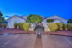 Photo of 8452 W Donald Drive, Peoria, AZ 85383 (MLS # 5737704)