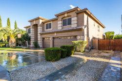 Photo of 7333 W Crabapple Drive, Peoria, AZ 85383 (MLS # 5737861)