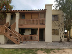 Photo of 4319 N 21st Drive, Unit 1, Phoenix, AZ 85015 (MLS # 5737986)