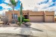 Photo of 14691 W Virginia Avenue, Goodyear, AZ 85395 (MLS # 5738217)