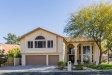 Photo of 10015 N 55th Street, Paradise Valley, AZ 85253 (MLS # 5738255)