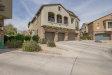 Photo of 424 N 169th Avenue, Goodyear, AZ 85338 (MLS # 5738462)
