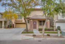 Photo of 2230 E Wayland Drive, Phoenix, AZ 85040 (MLS # 5738541)