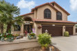 Photo of 14204 N 66th Drive, Glendale, AZ 85306 (MLS # 5738547)