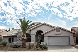 Photo of 16421 N 49th Street N, Scottsdale, AZ 85254 (MLS # 5738637)