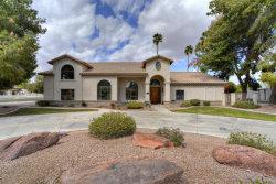 Photo of 6734 W Evans Drive, Peoria, AZ 85381 (MLS # 5738697)