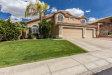 Photo of 13255 N 13th Place, Phoenix, AZ 85022 (MLS # 5738804)