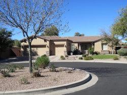 Photo of 4200 S Lafayette Place, Chandler, AZ 85249 (MLS # 5738851)