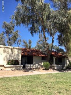 Photo of 9020 W Highland Avenue, Unit 111, Phoenix, AZ 85037 (MLS # 5739177)