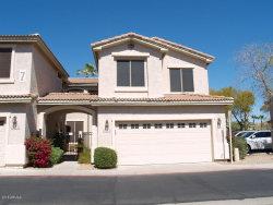 Photo of 1024 E Frye Road, Unit 1023, Phoenix, AZ 85048 (MLS # 5739203)