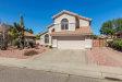 Photo of 7416 W Via Montoya Drive, Glendale, AZ 85310 (MLS # 5739302)