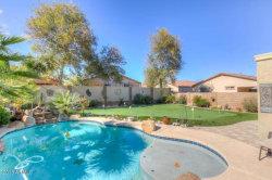 Photo of 20808 N Jocelyn Circle, Maricopa, AZ 85138 (MLS # 5739371)
