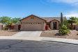 Photo of 635 S Esmeralda --, Mesa, AZ 85208 (MLS # 5739382)