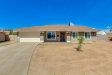 Photo of 7706 W Mariposa Drive, Phoenix, AZ 85033 (MLS # 5739418)