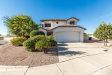 Photo of 6452 W Wahalla Lane, Glendale, AZ 85308 (MLS # 5739852)