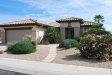Photo of 18529 N Summerbreeze Way, Surprise, AZ 85374 (MLS # 5739944)