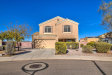 Photo of 3946 N Creosote Court, Casa Grande, AZ 85122 (MLS # 5740038)