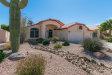 Photo of 9547 W Potter Drive, Peoria, AZ 85382 (MLS # 5740195)
