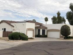 Photo of 13116 W Coronado Road, Goodyear, AZ 85395 (MLS # 5740258)