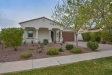 Photo of 20465 W Hamilton Street, Buckeye, AZ 85396 (MLS # 5740993)