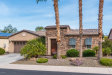 Photo of 12464 W Pinnacle Vista Drive, Peoria, AZ 85383 (MLS # 5740997)