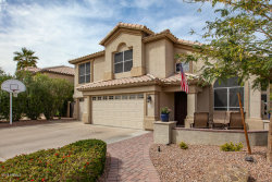 Photo of 5422 W Harrison Court, Chandler, AZ 85226 (MLS # 5741228)