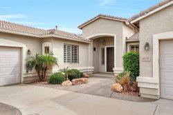 Photo of 8173 W Gelding Drive, Peoria, AZ 85381 (MLS # 5741307)