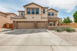 Photo of 16739 W Papago Street, Goodyear, AZ 85338 (MLS # 5741406)