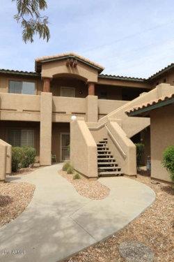 Photo of 11500 E Cochise Drive, Unit 2084, Scottsdale, AZ 85259 (MLS # 5741457)