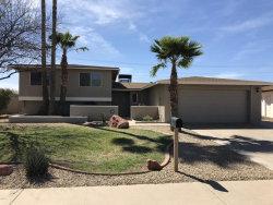 Photo of 11816 N 49th Drive, Glendale, AZ 85304 (MLS # 5741644)
