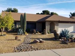Photo of 7337 W Aster Drive, Peoria, AZ 85381 (MLS # 5741787)
