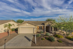 Photo of 20499 N Big Dipper Drive, Maricopa, AZ 85138 (MLS # 5741804)