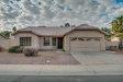 Photo of 1629 E Golden Lane, Chandler, AZ 85225 (MLS # 5741864)