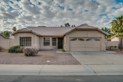 Photo of 14655 W Lisbon Lane, Surprise, AZ 85379 (MLS # 5741945)