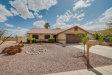 Photo of 509 W 9th Street, Casa Grande, AZ 85122 (MLS # 5742559)