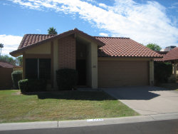 Photo of 4775 E Navajo Street, Phoenix, AZ 85044 (MLS # 5742591)