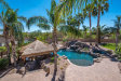 Photo of 9657 W Pinnacle Vista Drive, Peoria, AZ 85383 (MLS # 5743367)