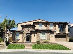 Photo of 18422 W Onyx Avenue, Waddell, AZ 85355 (MLS # 5744603)
